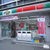 1LDK マンション 千代田区 Convenience Store