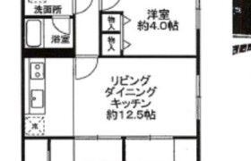 4LDK {building type} in Torikai - Fukuoka-shi Jonan-ku