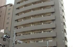 2LDK Mansion in Arakawa - Arakawa-ku