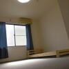 1K Apartment to Rent in Tachikawa-shi Room