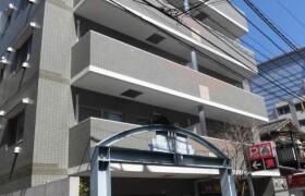 目黒区 - 下目黒 大厦式公寓 1LDK