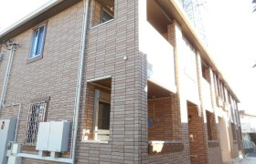 1LDK Apartment in Naito - Kokubunji-shi
