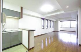 涩谷区神宮前-3LDK公寓大厦