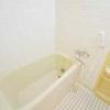 3LDK Apartment to Rent in Kawasaki-shi Miyamae-ku Bathroom