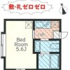 1R Apartment to Rent in Kawasaki-shi Tama-ku Floorplan