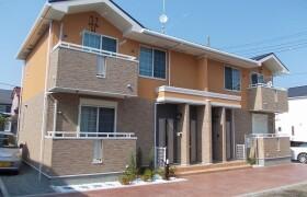 1K Apartment in Kamonomiya - Odawara-shi