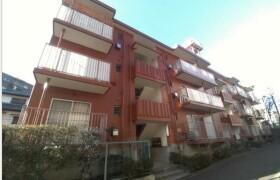 2LDK Mansion in Miyazaki - Kawasaki-shi Miyamae-ku