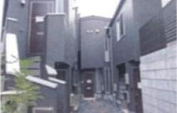Whole Building Apartment in Uehara - Shibuya-ku