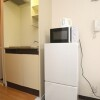 1R Apartment to Rent in Shinagawa-ku Equipment