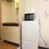 1R Apartment to Rent in Shinagawa-ku Equipment