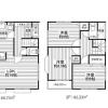 3LDK House to Buy in Zama-shi Floorplan