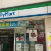 Whole Building Apartment to Buy in Chiba-shi Chuo-ku Convenience Store