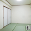 3DK Apartment to Buy in Suita-shi Japanese Room