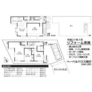 4DK {building type} in Mita - Meguro-ku Floorplan