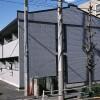 2DK Apartment to Rent in Mitaka-shi Exterior