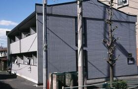 2DK Apartment in Shinkawa - Mitaka-shi
