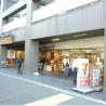 2LDK マンション 港区 スーパー