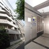 1K Apartment to Rent in Meguro-ku Exterior