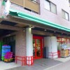 2DK Apartment to Rent in Edogawa-ku Supermarket