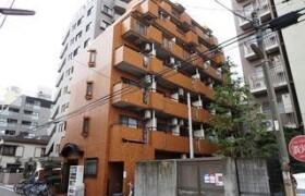 1R Apartment in Ikeda - Kawasaki-shi Kawasaki-ku