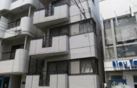 1DK Mansion in Komaba - Meguro-ku