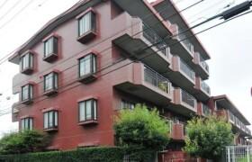 3DK Mansion in Sekimachiminami - Nerima-ku