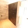 1K Apartment to Rent in Nagoya-shi Chikusa-ku Interior