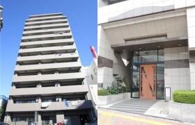 2DK Apartment in Nishishinkoiwa - Katsushika-ku