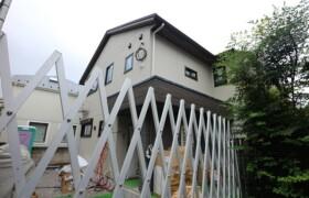 2LDK Apartment in Kaminoge - Setagaya-ku