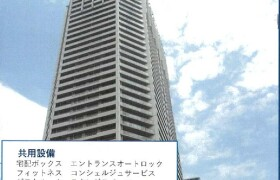 港区港南-3LDK{building type}
