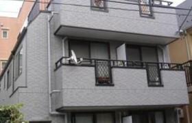 1DK Apartment in Minami - Meguro-ku