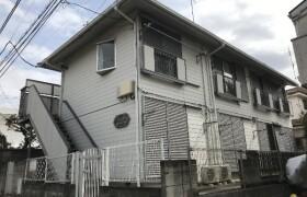 Whole Building {building type} in Kotakecho - Nerima-ku