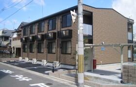 1K Apartment in Asahigaokakitamachi - Sakai-shi Sakai-ku