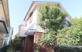 9LDK {building type} in Seijo - Setagaya-ku