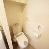 1K Apartment to Rent in Kita-ku Toilet