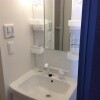 1K Apartment to Rent in Fuchu-shi Washroom