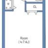 1R Apartment to Buy in Nerima-ku Floorplan