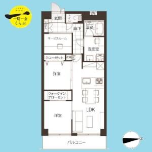 大田区西六郷-2SLDK{building type} 楼层布局