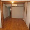 1LDK Terrace house to Buy in Osaka-shi Sumiyoshi-ku Living Room