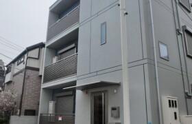 1LDK Mansion in Zoshigaya - Toshima-ku