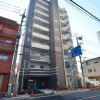 2K Apartment to Rent in Saitama-shi Urawa-ku Exterior