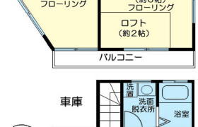2LDK Apartment in Imagawa - Suginami-ku
