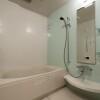 2LDK Apartment to Rent in Toshima-ku Shower