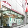 1K Apartment to Rent in Chiyoda-ku Drugstore