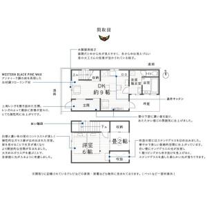 2DK House in Wakamatsucho - Kyoto-shi Kamigyo-ku Floorplan