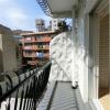 1SDK Apartment to Buy in Shibuya-ku Balcony / Veranda
