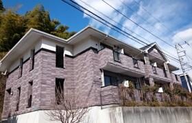 八王子市西片倉-1K公寓