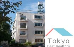 2DK Apartment in Nakano - Nakano-ku