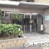 在尼崎市购买3LDK 公寓大厦的 Building Entrance