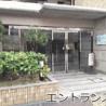 3LDK Apartment to Buy in Amagasaki-shi Building Entrance